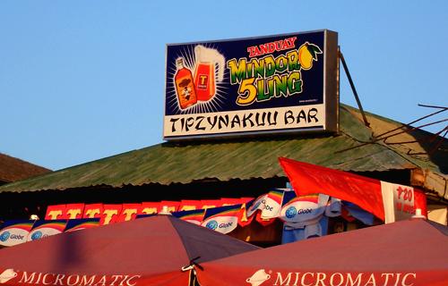 tipzynakuu-bar