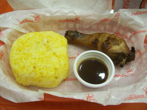 product offering of jollibee Jollibee foods corporation (jfc) in 1978 to exploit the possibilities of a hambur ger  broadened the product range to create more excitement and variety.