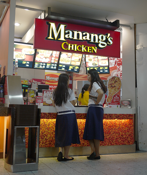 Manang's Chicken-500px